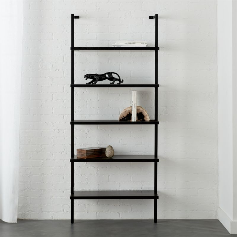 Modern Black Bookcases